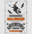 halloween party poster invitation banner vector image vector image