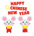happy chinese new year card with cute rat vector image vector image