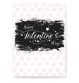 happy valentines day modern cover greetings vector image