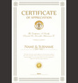 retro vintage certificate or diploma template 3 vector image vector image