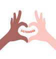sisterhood with two hands make heart vector image