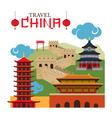 Travel China Landmark vector image