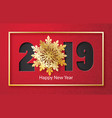 2019 happy new year or merry christmas vector image