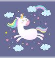 a magic cute unicorn on purple background vector image