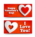 abstract romantic horizontal banners vector image vector image