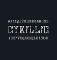 cyrillic slab serif font in timbered house style vector image vector image