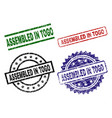 grunge textured assembled in togo stamp seals vector image vector image