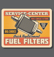 car repair service with fuel filter vector image vector image