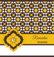 greeting card invitation for muslim community vector image vector image