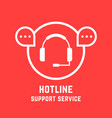hotline support service mark vector image vector image