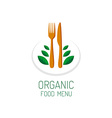 Organic food menu title logo template Vegetarian vector image vector image