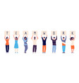 teamwork concept happy employees group standing vector image