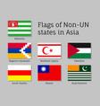 flags of non-un states vector image vector image