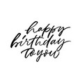 happy birthday to you hand drawn lettering vector image vector image
