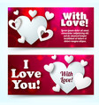 happy valentines day horizontal banners vector image vector image