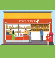 post office vector image