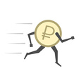 Russian ruble running isolated vector image vector image
