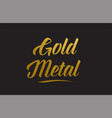 gold metal gold word text typography vector image