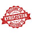 kyrgyzstan round ribbon seal vector image vector image