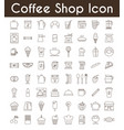set of black coffee and tea icons vector image vector image