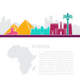 the layout of the leaflets with the sights africa vector image vector image
