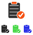 apply form flat icon vector image vector image