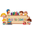 back to school template on wooden board vector image