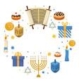 hanukkah party cartoon vector image