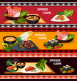 japanese cuisine restaurant banner of seafood dish vector image vector image