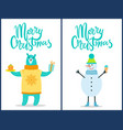 merry christmas bright posters with congratulation vector image vector image