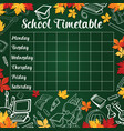 school timetable template of lesson schedule vector image vector image