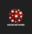 house group network technology connection vector image vector image