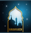 ramadan kareem greeting islamic design with vector image