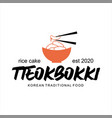 rice cake food logo hot tasty vector image vector image