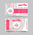 Business card template blue white and pink vector image