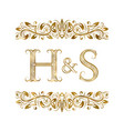 h and s vintage initials logo symbol vector image