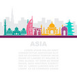 layout leaflets with sights asia vector image vector image