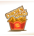 logo for chicken wings vector image vector image