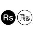 rupee currency symbol icon vector image vector image