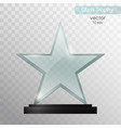 glass trophy award vector image vector image
