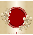 The Year of Goat Chinese New Year Background vector image vector image