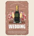 wedding anniversary party retro invitation design vector image vector image