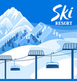 winter ski resort beautiful vector image
