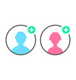 add contact with user icons vector image