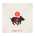 happy new year of the pig chinese zodiac symbol vector image