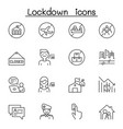 set lock down city related line icons contains vector image vector image