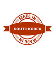south korea stamp design vector image