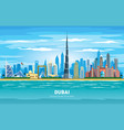 dubai uae city skyline color silhouette vector image vector image