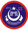 khyber pakhtunkhwa police kpk police vector image vector image