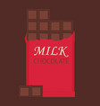 milk chocolate bar isolated on brown background vector image vector image